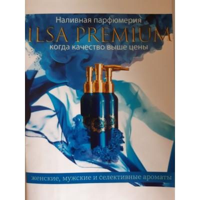 Буклет с описанием ароматов